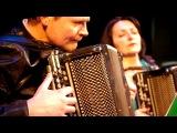 II Международный форум народной музыки и фольклора