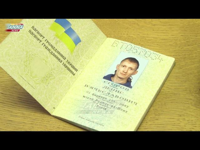 3 октября 2017 В ДНР задержаны диверсанты подорвавшие машину министра доходов и сборов