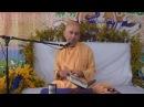 Божественное и демоническое мировоззрение ШБ 1 2 10 Е С Бхактиведанта Садху Свами 21 08 2016