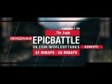 EpicBattle _The_Eagle  Jagdpanzer E 100 (еженедельный конкурс 02.01.17-08.01.17)