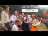 Фестиваль брынзы в Рахове, Украина.
