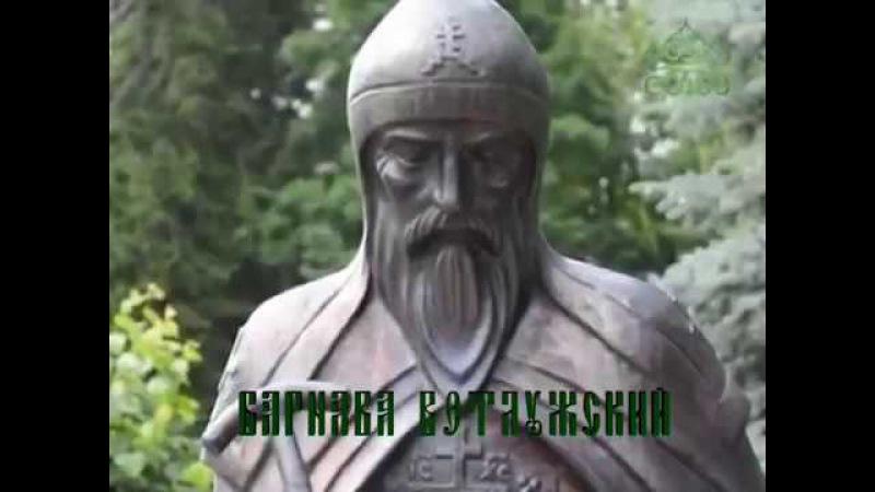 Варнава Ветлужский
