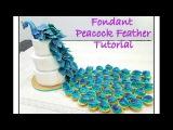 DIY Easy Fondant peacock feather tutorial