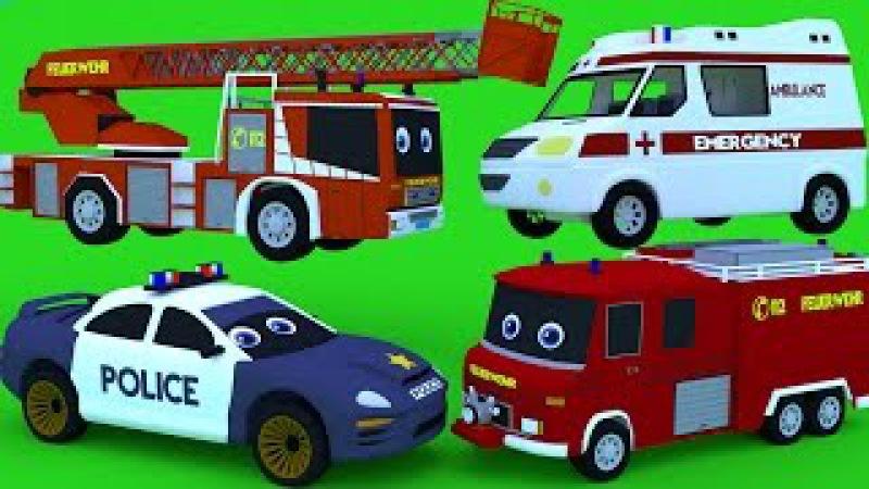 Мультики про машинки. Сборник. Полицейская машина, пожарная машина, скорая помощ...