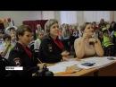 Соревнования второклассников в Школе светофорных наук