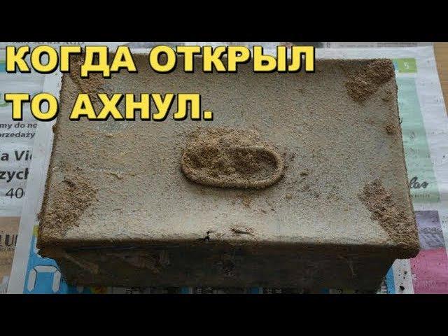 В саду откопал схрон НЕМЕЦКОГО ДИВЕРСАНТА!В поисках Золота и Старины с Дмитрием.
