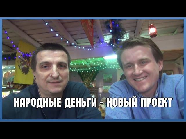 Диалоги Глеба Тюрина: Мансур Юмагулов из Шаймуратово