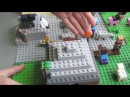 Лего Самоделка Обзор Атака Дракона Майнкрафт Драконы лего майнкрафт лего самод