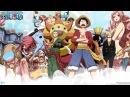 Bryan Keat - 「AMV」Русский Аниме Реп про Пиратов Соломенной Шляпы Mugiwara Rap One Piece AMV 2016