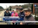ПБК Крутой маршрут Rail Baltica