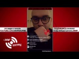 Смоки Мо feat Kyivstoner, Сява о альбоме Kizaru, D.Masta, Голос Улиц, Грибы, 4atty 1.11.2017