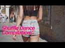 Alan Walker - Spectre (Remix) ♫ BEST Shuffle Dance Compilation ☆.。.:*・゚