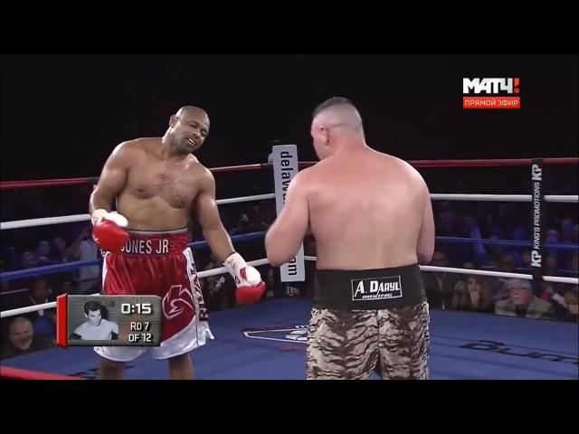 Возвращение Легенды Бокса! Рой Джонс мл. vs Бобби Ганн (Roy Jones jr. vs Bobby Gunn) 2017