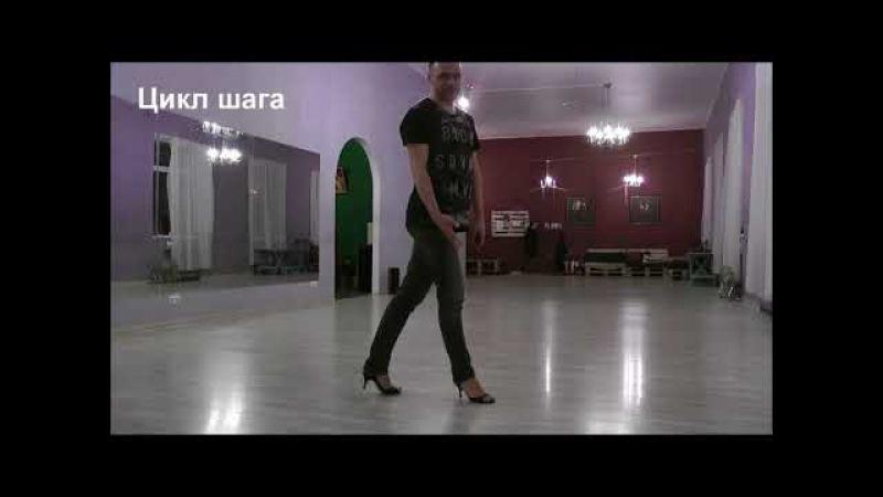 Как стоять и ходить на каблуках чтобы ноги не уставали