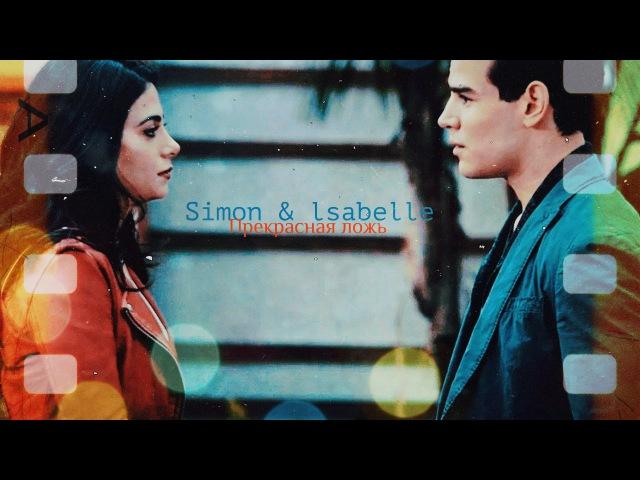 ►Simon Isabelle _ Прекрасная ложь [2x12]