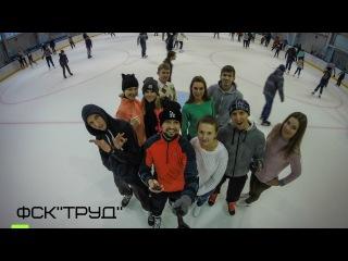 GoPro: Stadium Trud, Togliatti | ФСКТРУД, Тольятти.
