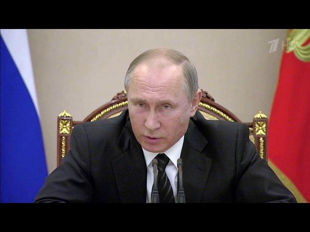 Президент требует отминистров конкретных действий для решения проблем, озвученных вовремя «Прямой линии»
