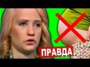 Ирина Сычёва - ВСЯ ПРАВДА | БЕРЕМЕННА