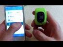 Обзор Детские часы с GPS трекером Q50