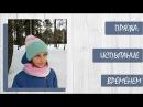 Испытание временем ( ЧАСТЬ 2): пряжа  Ализе беби вул, Ализе ланаголд, Твид + фото из ...