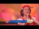 Финал «Ты супер!»: Зоя Чижкова и «Бурановские бабушки». «Самара-городок»