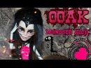 Необычный ООАК перевоплощение Ghoulia Yelps в СКЕЛЕТА. Ooak repaint doll Monster High.