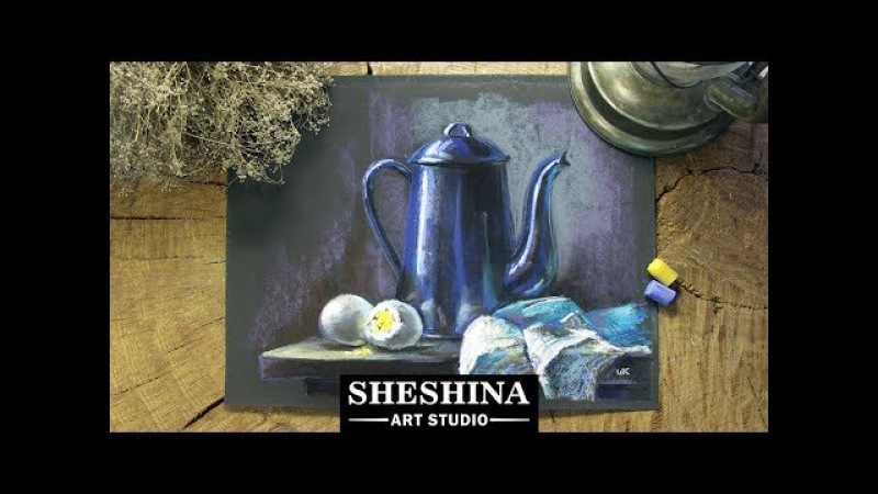 How to draw a still life with a blue jug with soft pastels 🎨 STILL LIFE