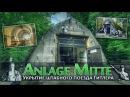 Бункер для штабного поезда Гитлера / Anlage Mitte - Shelter for Hitlers command train