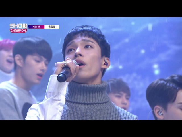 Show Champion EP.210 Seventeen - Smile Flower