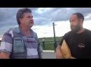 Поём на стоянке песню о 28 панфиловцах