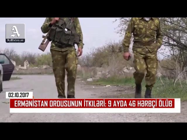 Düşmən ordusunda 46 hərbçi ölüb - ŞOK rəqəm