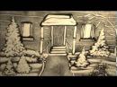 Я нарисую уютный дом Исп музыка Олега Сапегина сл Юлии Вихаревой