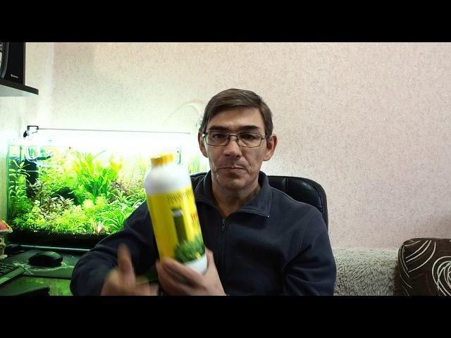 Удобрения для аквариума и их применение