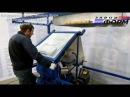 Станок вакуумной формовки пластиковых форм бордюра и фасадной плитки из ПВХ-пластика