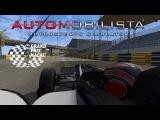 Automobilista - Macau F3 onboard