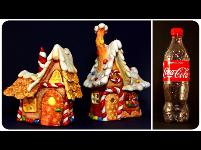 ❣DIY Christmas Fairy House Lamp Using a Coke Plastic Bottle❣