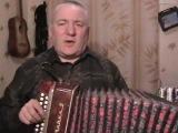 Ивушки . Александр Мороз . неиз . автора .