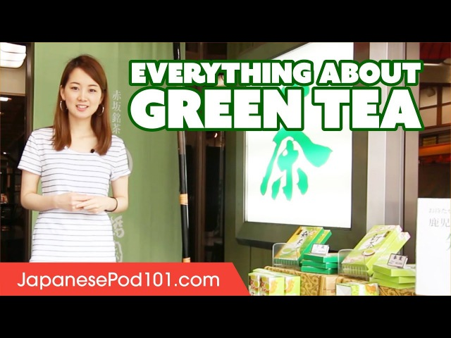 Everything you need to know about Japanese Matcha 抹茶 (Green Tea)