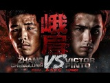 THAI FIGHT ง้อไบ๊, Victor Pinto (Franch) Vs Zhang Chenglong (China) - China 15 Oct 2016
