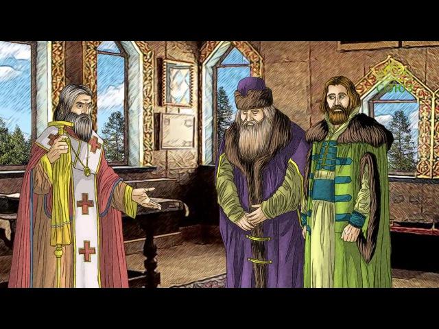 Мульткалендарь. 23 октября. Святитель Амфилохий, епископ Владимиро-Волынский.
