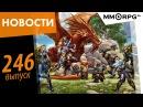 Everquest Next Революционная MMORPG новости