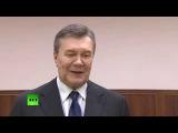 Янукович об очной ставке с Порошенко У нас бы состоялся серьезный мужской разго...