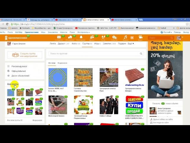 Internet biznes armenia govazdy soc cancerum od