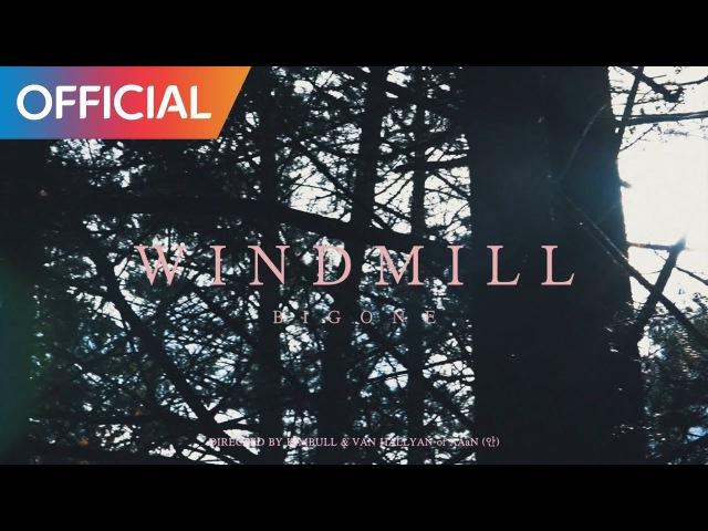빅원 (BIGONE) - W I N D M I L L (Teaser)