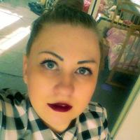 Marina Patsevich
