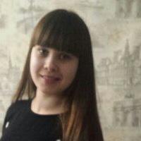 Елена Бехтерева