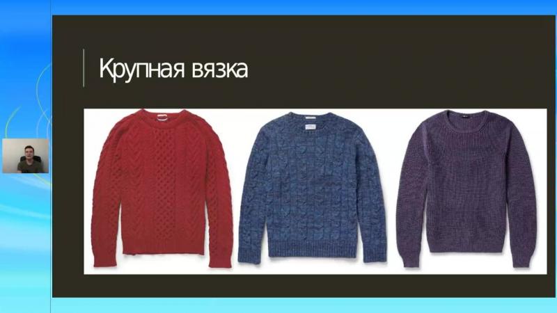 Medny-man-winter-wardrobe-part2