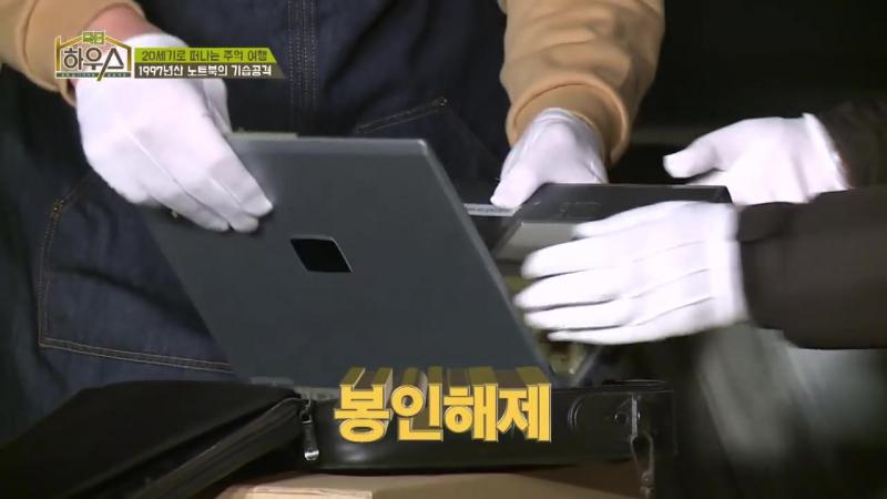[SHOW: 170427] FEELDOG - Doctor House Cut @ KBS Joy (6)