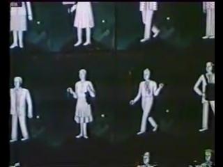 Фильм Черный квадрат (1988)