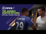 FIFA 18 | «ИСТОРИЯ: ХАНТЕР ВОЗВРАЩАЕТСЯ» | ОФИЦИАЛЬНЫЙ ТИЗЕР